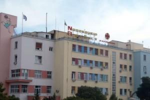 Φρίκη: Κακοποίησαν παιδί με σύνδρομο Down στο Νοσοκομείο Παίδων!