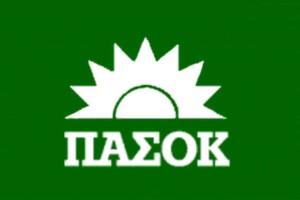 Καταδικάστηκε σε φυλάκιση πρώην υπουργός του ΠΑΣΟΚ!