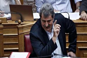 Μάταια προσπαθεί ο Πολάκης να μην αρθεί η ασυλία του!