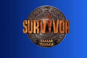Survivor Spoiler: Ποια θα είναι η ομάδα που κερδίζει το πρώτο και ποια το δεύτερο; Live μετάδοση!