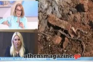 Νέες μαρτυρίες για την υπόθεση με τα οστά και την εξαφανισμένη Χριστίνα Εξαρχουλέα! (Video)