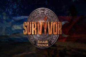 Βόμβα: Υποψήφιος Ευρωβουλευτής παίκτης του Survivor!