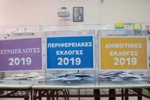 Εκλογές 2019: Τα αποτελέσματα από όλες τις περιφέρειες!