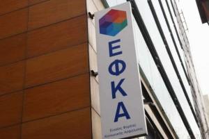 ΕΦΚΑ: Τι προβλέπει η νέα εγκύκλιος για την ασφαλιστική ικανότητα;