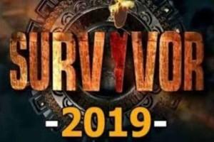 Survivor live μετάδοση: Αυτή είναι η ομάδα που θα κερδίσει το 2ο αγώνισμα ασυλίας!