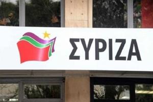 Επίθεση με μπογιές στα γραφεία του ΣΥΡΙΖΑ!