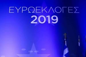 Εκλογές 2019: Διαρροή των Exit polls! Πως διαμορφώνεται το αποτέλεσμα;