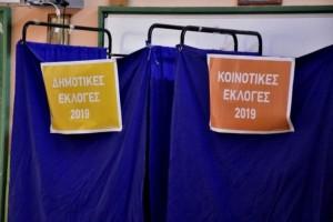 Εκλογές: «Λειψές» εφορευτικές επιτροπές σε πολλά τμήματα!