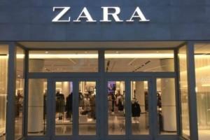 ZARA: Το ασύμμετρο ολόσωμο μαγιό που θα σε ξετρελάνει!