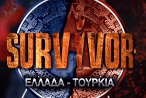 Survivor: Αυτοί κέρδισαν την ασυλία! Επιβεβαίωση του athensmagazine.gr!