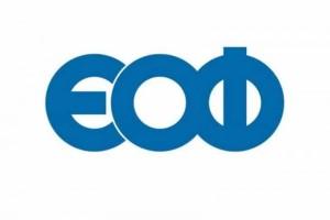 Έκτακτη ανακοίνωση του ΕΟΦ: Ανακαλούνται άρον άρον παρτίδες από πασίγνωστο παιδικό φάρμακο!