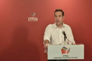 Προκήρυξε Εθνικές Εκλογές ο Αλέξης Τσίπρας!