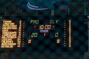 Το έγκλημα ολοκληρώθηκε: Υποβιβάστηκε επίσημα ο Ολυμπιακός!