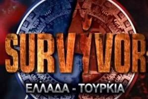 Survivor spoiler 22/5: Αυτή είναι τελικά η ομάδα που κερδίζει το έπαθλο!