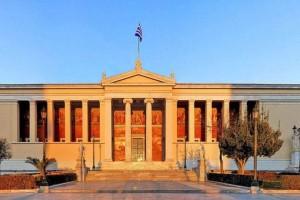 Πανεπιστήμιο Αθηνών: Ένα από τα καλύτερα εκπαιδευτικά ιδρύματα του κόσμου!