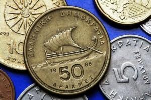 Ποιο κέρμα από τις Δραχμές μπορείς να πουλήσεις για 3.000 ευρώ στο διαδίκτυο;