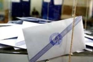 Εκλογές 2019: Δείτε τις διευκρινίσεις για την εκλογική άδεια εργαζομένων!