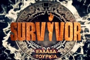 Survivor αποκάλυψη: Μεταφέρεται μεσημέρι!