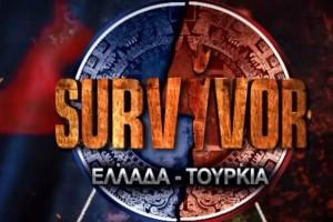 Survivor Ελλάδα Τουρκία: Πανηγύρια στο ΣΚΑΙ με τα νούμερα τηλεθέασης!
