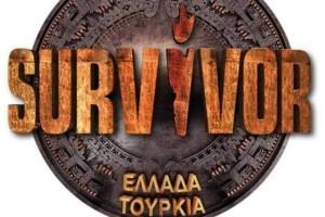 Survivor: Επιβεβαίωση του athensmagazine.gr! Η παίκτρια που αποχώρησε! (video)
