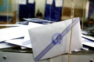 Τα SOS των εκλογών: Πότε βγαίνει άκυρο ένα ψηφοδέλτιο;
