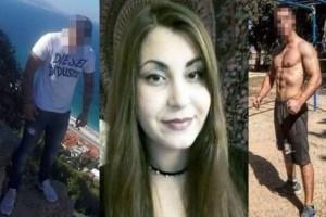 Δολοφονία Ελένης Τοπαλούδη : Το σπαρακτικό μήνυμα ανήμερα της γιορτής της!