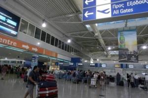 Θρίλερ στο Ελ. Βενιζέλος: Το εσωτερικό της βαλίτσας που τους πάγωσε όλους!