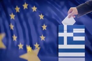 Ευρωεκλογές: 8 μέρες άδεια δικαιούνται οι δικαστικοί αντιπρόσωποι που εργάζονται στο Δημόσιο!