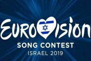Σκάνδαλο στην Eurovision 2019: Νέο λάθος με τις ψήφους της Ιταλίας!