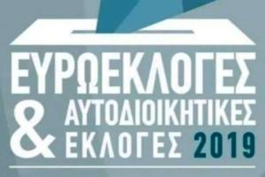 Εκλογές 2019: Τα αποτελέσματα για το δήμο Πάτρας