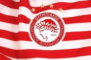Βαρύ πένθος στον Ολυμπιακό!