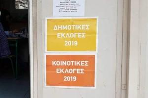 Εκλογές 2019: Αυτοί είναι οι νέοι δήμαρχοι της Αττικής από την πρώτη Κυριακή!