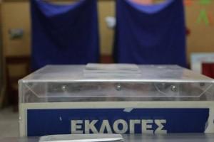 Νέα δημοσκόπηση: Ποιά είναι η διαφορά ΝΔ - ΣΥΡΙΖΑ;