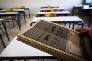 Πανελλαδικές 2019: Πως οι γονείς αγχώνουν τα παιδιά τους πριν τις εξετάσεις!