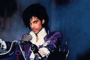 """The beautiful ones"": Αυτό είναι το βιβλίο για τη ζωή του Prince"