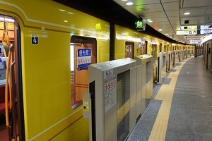 Ιαπωνία: Εφαρμογή κατά του χουφτώματος που σαρώνει!