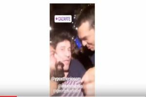 """Ο Υποχθόνιος εξηγεί στον Τσίπρα τι σημαίνει """"Mama""""! [Βίντεο]"""