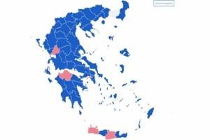 Ευρωεκλογές 2019: Όλη η Ελλάδα βάφτηκε μπλε!