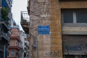 Storgia: η εικαστική παρέμβαση μιας καλλιτεχνικής ομάδας στο κέντρο της Αθήνας