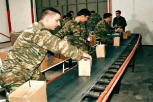 3 φαγητά του Ελληνικού Στρατού που βρίσκονται ακόμη στο στομάχι σας!