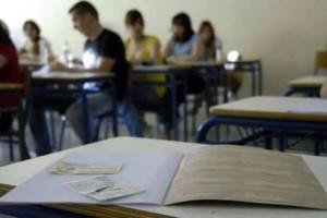 Πανελλήνιες 2019: Τα θέματα για μαθήματα ΕΠΑΛ που εξετάστηκαν σήμερα!