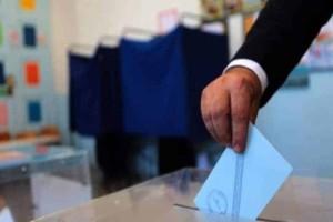 Εκλογές 2019: Μάθετε πού ψηφίζετε και πόσους σταυρούς βάζετε!