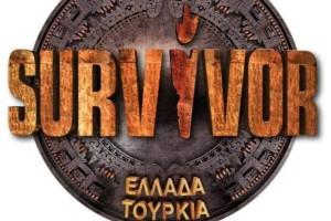 Survivor live μετάδοση: Ποια ομάδα θα κερδίσει;