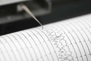 Σεισμός 6,8 Ρίχτερ στην Ιαπωνία - Μεγάλος φόβος για τσουνάμι!