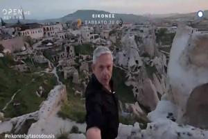 """""""Εικόνες"""": Ο Τάσος Δούσης μας ξεναγεί στην Καππαδοκία! Το trailer του B μέρους!"""