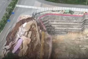 Απίστευτο: Στην Κίνα κατέρρευσε δρόμος μέσα σε δευτερόλεπτα! (Video)