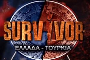 Survivor trailer:Τι θα δούμε στο επόμενο επεισόδιο;(Video)
