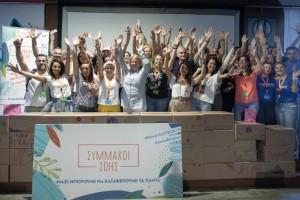 Ημερα εθελοντικης κοινωνικης προσφορας 2019 της novartis