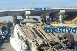 Χαλκιδική: Μοναχές τραυματίστηκαν σε τροχαίο!