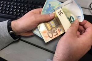 Κοινωνικό μέρισμα: 250 ευρώ για τους δημοσίους υπαλλήλους! Σας αφορά!
